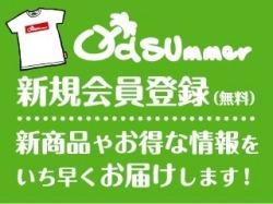 Old SUmmer 新規会員登録(無料)