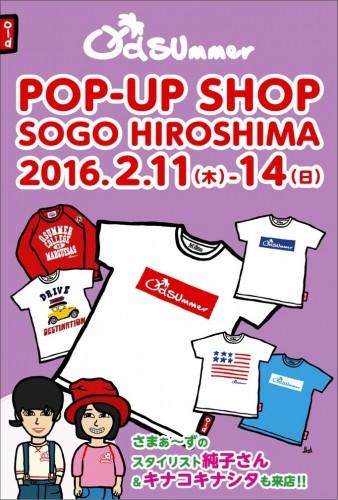 popup_sogohiroshima_omote